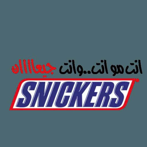 Arabic1 - Sticker 19