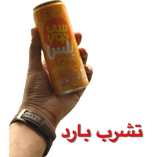 Arabic1 - Sticker 24