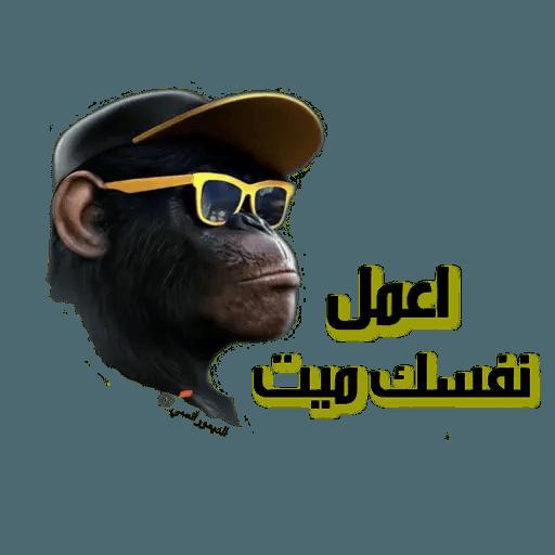Arabic1 - Sticker 12