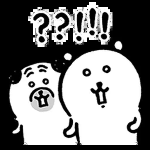 Joke bear - Sticker 7