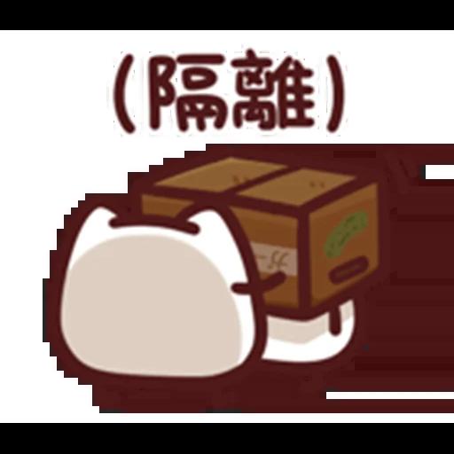 野生喵喵怪 L.11 (2) - Sticker 2