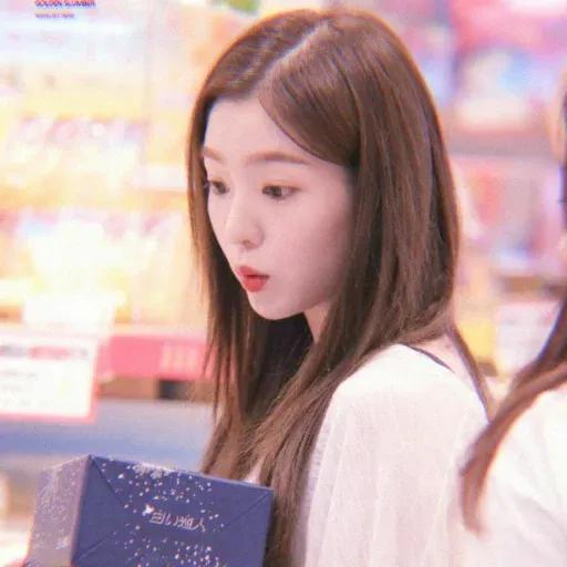 Bae joohyun - Sticker 5