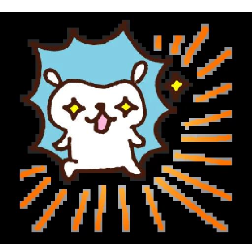 Qq - Sticker 18