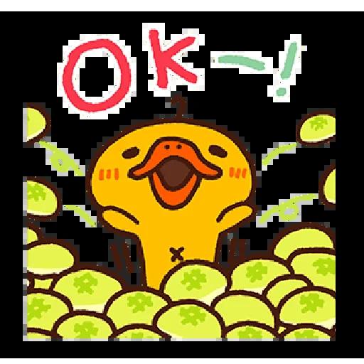 Qq - Tray Sticker