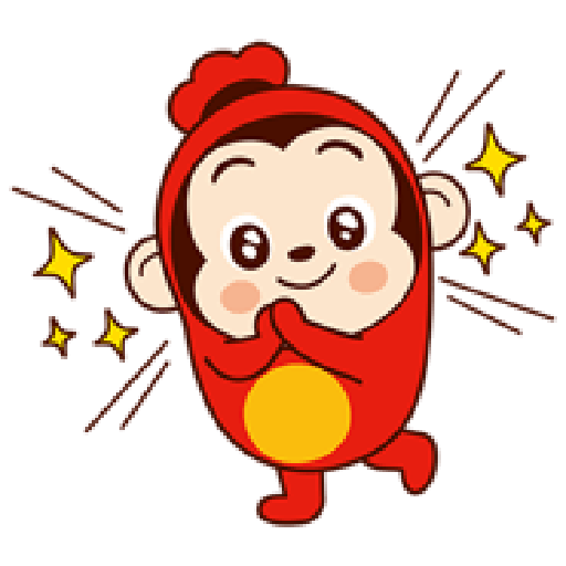 Sausage Monkey! Lovely Cocomong 2 - Sticker 18