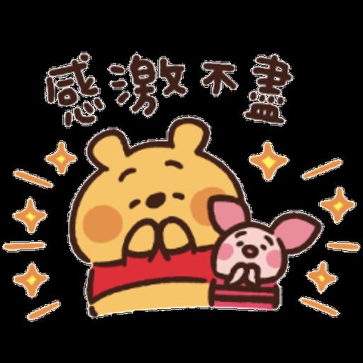 Pooh仔 - Sticker 3