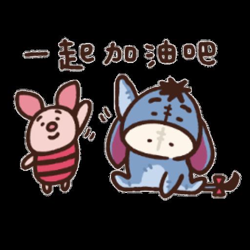Pooh仔 - Sticker 1