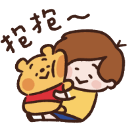 Pooh仔 - Sticker 2