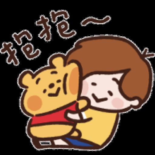 Pooh仔 - Sticker 2