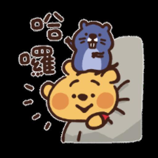 Pooh仔 - Sticker 4