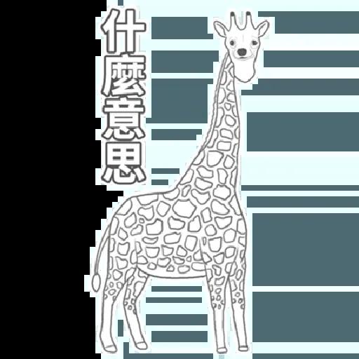 超大吉娃娃 - Sticker 18