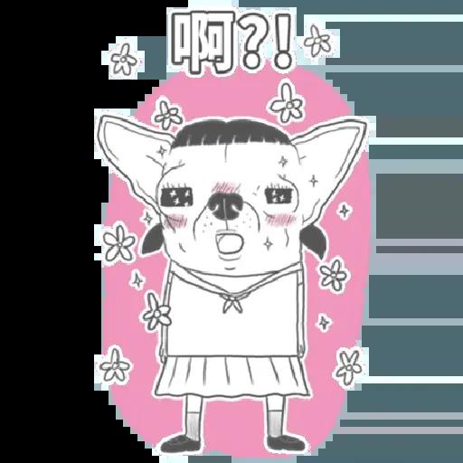 超大吉娃娃 - Sticker 20