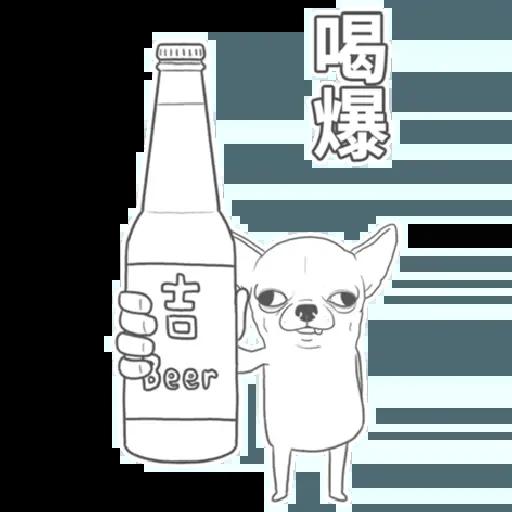 超大吉娃娃 - Sticker 6