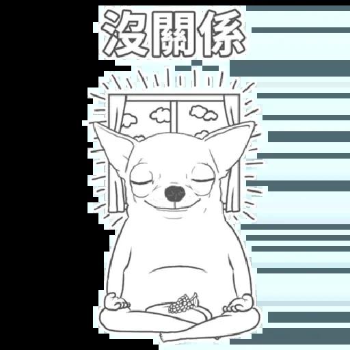 超大吉娃娃 - Tray Sticker