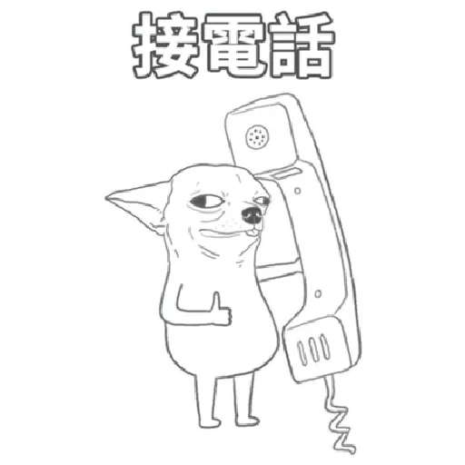 超大吉娃娃 - Sticker 30