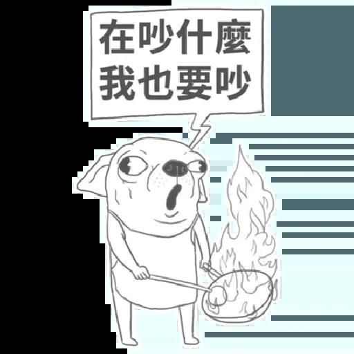 超大吉娃娃 - Sticker 28