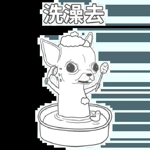 超大吉娃娃 - Sticker 9