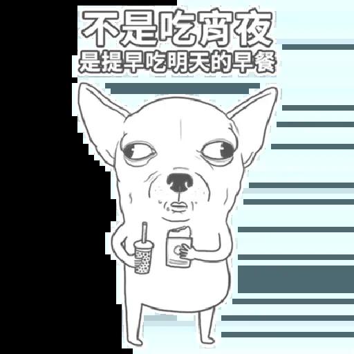 超大吉娃娃 - Sticker 27
