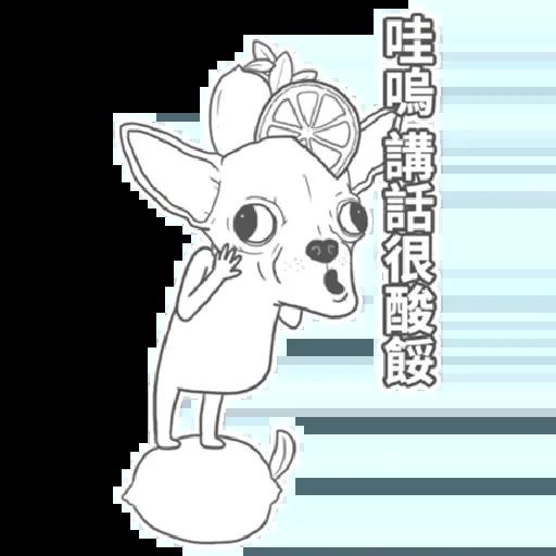超大吉娃娃 - Sticker 23