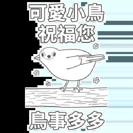 超大吉娃娃 - Sticker 26