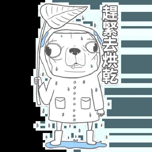 超大吉娃娃 - Sticker 12