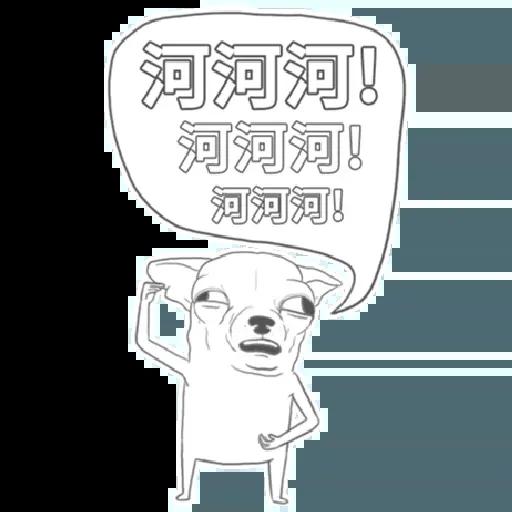 超大吉娃娃 - Sticker 5