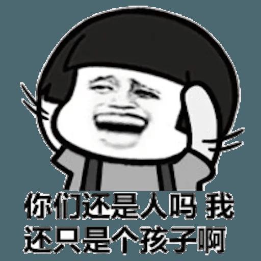 GL 1 - Tray Sticker