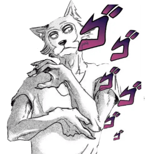 Beastars - Sticker 13