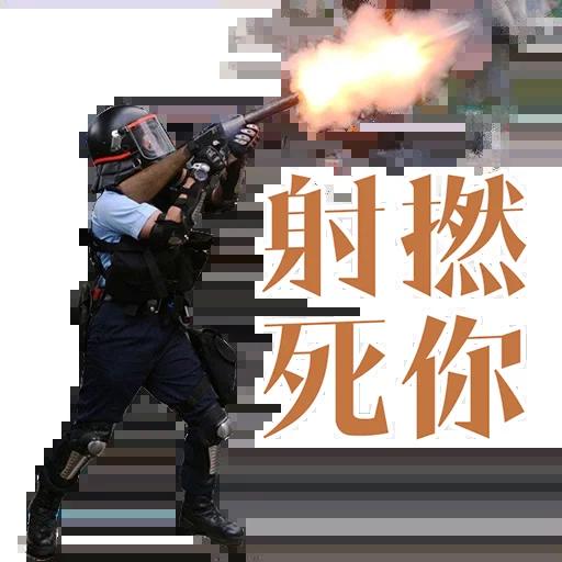 驚2 - Sticker 18