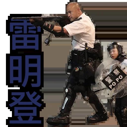 驚2 - Sticker 28