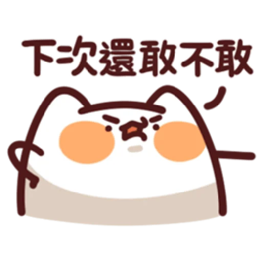 L.13 野生喵喵怪 (2) - Sticker 3