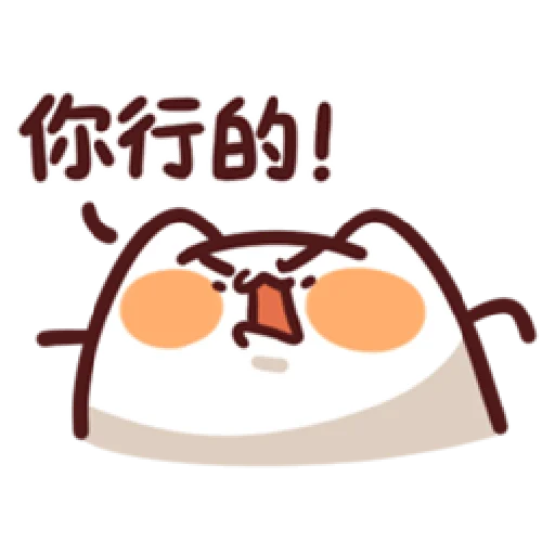 L.13 野生喵喵怪 (2) - Sticker 10