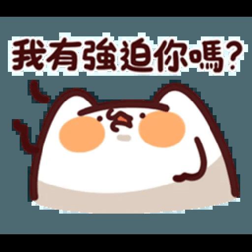 L.13 野生喵喵怪 (2) - Sticker 14