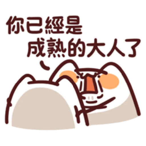 L.13 野生喵喵怪 (2) - Sticker 12