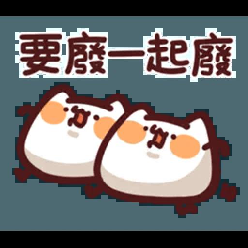 L.13 野生喵喵怪 (2) - Sticker 7
