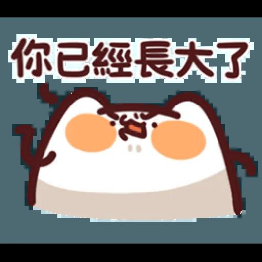 L.13 野生喵喵怪 (2) - Sticker 11