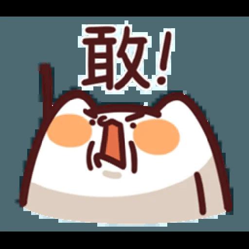 L.13 野生喵喵怪 (2) - Sticker 4