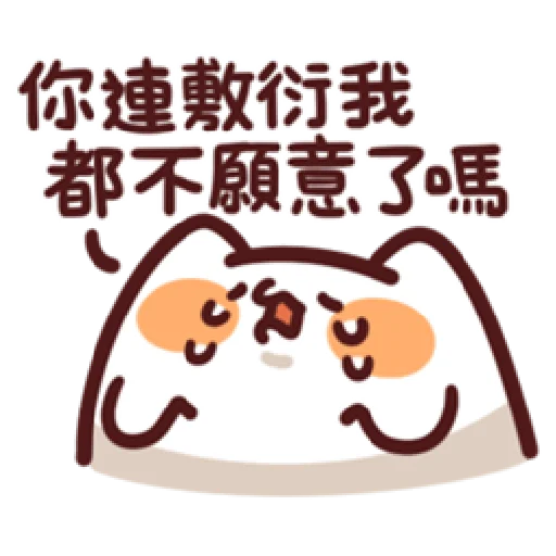 L.13 野生喵喵怪 (2) - Sticker 18