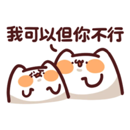 L.13 野生喵喵怪 (2) - Sticker 2
