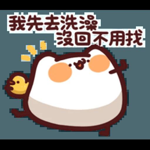 L.13 野生喵喵怪 (2) - Sticker 20