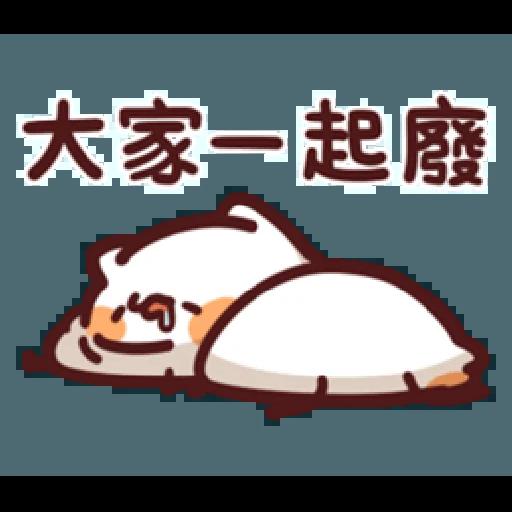 L.13 野生喵喵怪 (2) - Sticker 8