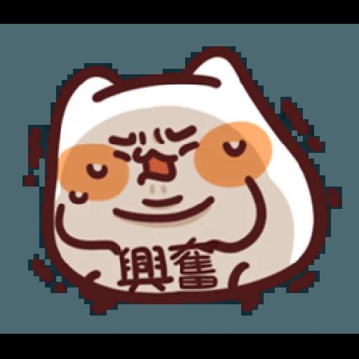 L.13 野生喵喵怪 (2) - Sticker 23