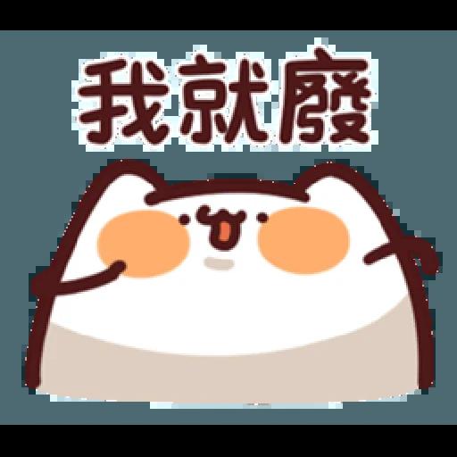 L.13 野生喵喵怪 (2) - Sticker 5