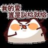 L.13 野生喵喵怪 (2) - Tray Sticker
