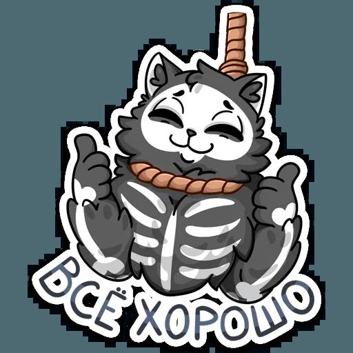 skeleton cat - Sticker 20