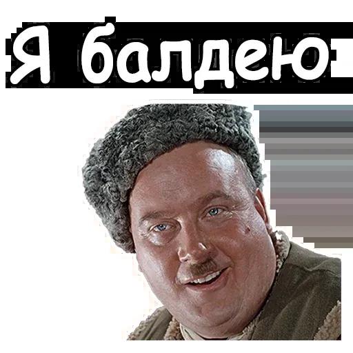 Самогонщики - Sticker 7