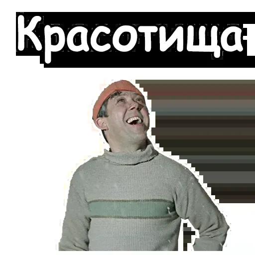 Самогонщики - Sticker 2