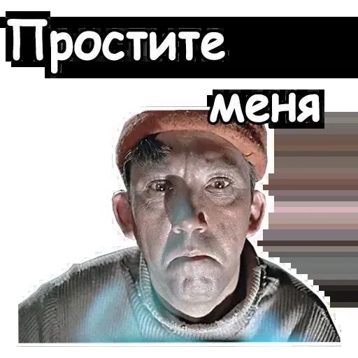 Самогонщики - Sticker 24