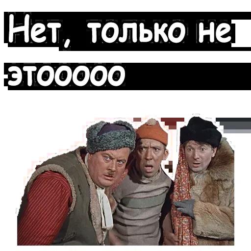 Самогонщики - Sticker 28