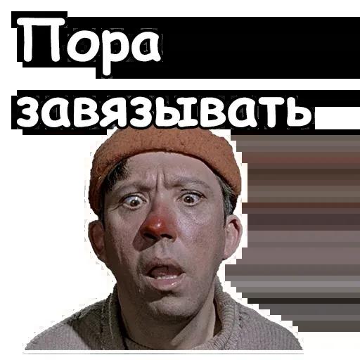 Самогонщики - Sticker 18